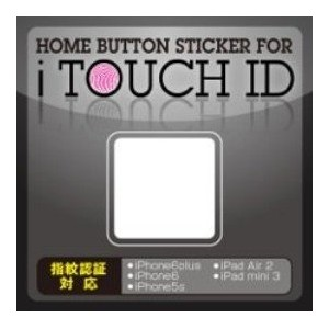 i touch ID 指紋 認証対応 ホーム ボタン シール てしまSTORE (ホワイトライトピンク iPhone6S iPhone6 iphone6Plus iPhone5S iPadAir2...