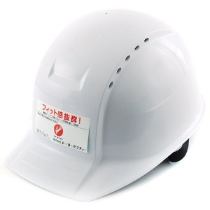 TOYO ヘルメット白 No.360 軽量 通気孔付 日本製
