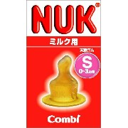 NUK (ヌーク) 乳首 天然ゴム ミルク用 S