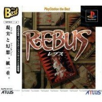 REBUS PlayStation the Best