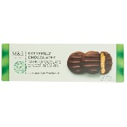 Marks & Spencer / M&S Extremely Chocolatey Dark Chocolate Ginger Rounds Made in the UK