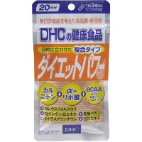 DHC ダイエットパワー 60粒入 20日分「4点セット」