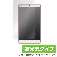 dtab Compact d-01J / HUAWEI MediaPad M3 8.0 用 保護 フィルム OverLay Brilliant for dtab Compact d-01J /...