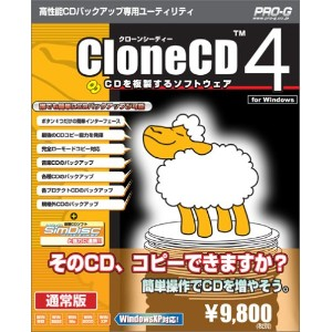 CloneCD 4 for Windows
