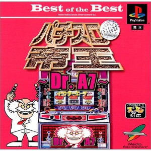 ~Dr.A7~ Best of the Best パチスロ帝王mini