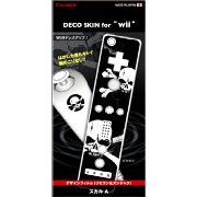 """DECO SKIN for """"Wii"""" スカル A"""