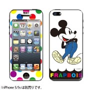 Gizmobies FRAPBOIS Disney COLORFUL MICKEY for iPhone5/5s DB-0023-IP05