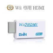 Ewin® Wii HDMIコンバーター HDMIアダプタ 変換 Wii2HDMIコンバーター 720p/1080pに変換可能 Wii to HDMI Adapter「white/白」...