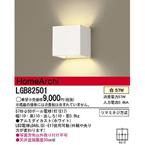 Panasonic(パナソニック電工) 【工事必要】 HomeArchi(ホームアーキ) ブラケット照明器具 LGB82501