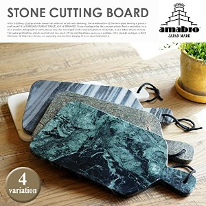 STONE CUTTING BOARD amabro 全4色 Marble-White