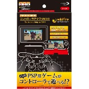 (PSP-2000,3000用)コントローラアダプタMAX-wild fire gaming dock-(レッド)
