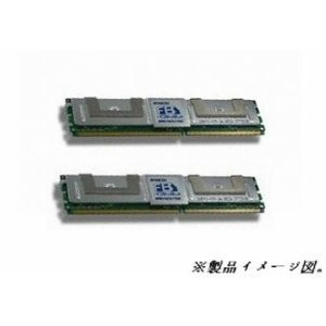4GB kit【2GBX2】 HP 397413-B21互換準拠 2GB PC2-5300 FB-DIMM DDR2-667 HP/Compaq ML150 G3他用メモリ【バルク品】