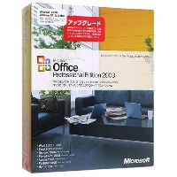 Office Professional Edition 2003 アップグレード