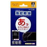 SCE公式ライセンス商品 指紋軽減フィルター for PSP