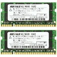 BUFFALO PC2-6400 800MHz対応 200Pin用 DDR2 S.ODIMM 2枚組 for Mac 1GB A2/N800-1GX2