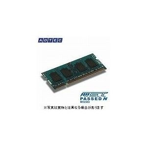 アドテック DDR2 667/PC2-5300 SO-DIMM 2GB ADS5300N-2G