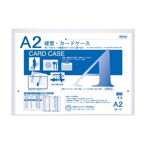 ORIONS 硬質カードケース A2 CC-12