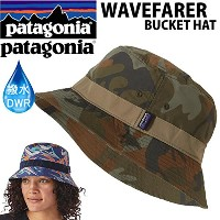 PATAGONIA パタゴニア ハット WAVEFARER BUCKET HAT FCMH FOREST CAMO HICKORY 撥水加工 DWR バケットハット PATAGONIA キャップ 帽子