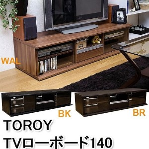 TOROY TVローボード 140 BK/BR/WALsk-dcl01ブラウン