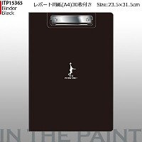 IN THE PAINT インザペイント バインダー ITP15365