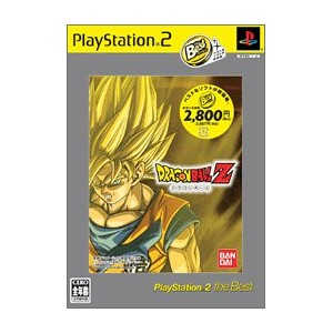 ドラゴンボールZ PlayStation 2 the Best