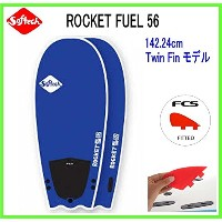 SOFTECH ROCKET FUEL 56 L.BLUE フィン付ソフテック ロケット ソフトサーフボード