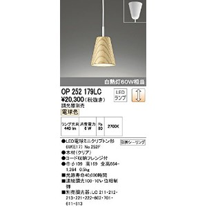 ODELIC(オーデリック) LEDペンダントライト Natural Gear 【調光対応】※調光器別売※ クリア:OP252179LC