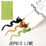 NYX JUMBO EYE PENCIL (JEP613 /LIME)