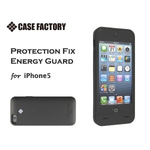 CASE FACTORY iPhone SE / 5s / 5 専用 バッテリーケース PROTECTION FIX ENERGY GUARD 2000mAh ENERGY GUARD ブラック