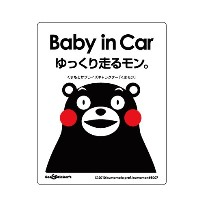 Seal&Sticker's くまモンのBaby in Car ステッカー sts-kmbin-1-st-a