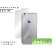 OverLay Protector for iPhone 6 Plus(高光沢タイプ) 背面保護・衝撃吸収シート OPIPHONE6PLUS/B