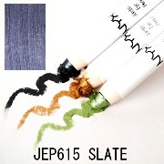 NYX JUMBO EYE PENCIL (JEP615 /SLATE)