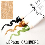 NYX JUMBO EYE PENCIL (JEP630 /CASHMERE)