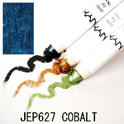 NYX JUMBO EYE PENCIL (JEP627 /COBALT)