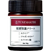 TUNEMAKERS(チューンメーカーズ) 原液保湿クリーム 50g