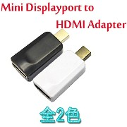 SP-MART(オリジナル)mini Display Port-HDMI 変換アダプタ Mini DisplayPort to HDMI変換コネクタMini Displayport to...
