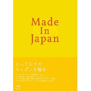CONCENT・made in Japan メイドインジャパン カタログギフト〔MJ06コース〕¥3,780