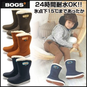 BOGS(ボグス) 防寒 防水ブーツ キッズ/ジュニア SOLID (RO) (キッズ/ジュニア)(78412)【RCP】 【送料無料】