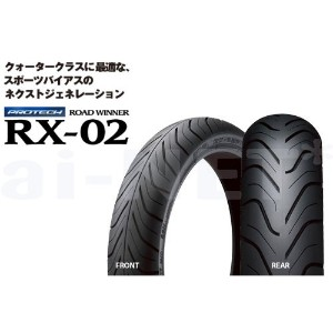 IRC[井上ゴム] RX02 [110/70-17][140/70-17]フロント リア 前後セット バイク タイヤ 18746-18752