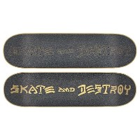 スラッシャー/LASER CUT SKATE AND DESTROY
