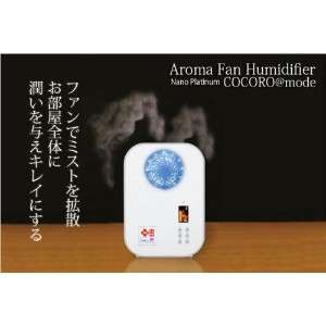 COCORO@mode HUMIDIFIER WITH FAN ファン付き加湿器 (レッド)