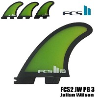 FCS2 JW PG 3フィン Julian Wilson signature fin Medium/FCS