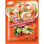 Thai Food, Tom Yam Instant Powder for Soup Quick Meal. Rosdee Menu Brand Product of Thailand by...