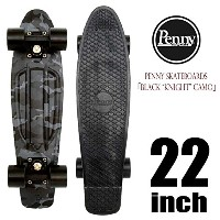 "Penny Skateboards「BLACK ""Knight"" CAMO」Japan limited 22inch/日本限定モデル"