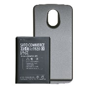 Sato Commerce GALAXY NEXUS SC05 互換バッテリー Lサイズ ( SC-04D / GT-i9250 ) 3.7V 3000mAh