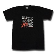 Pressure Sounds Black Dr. Satan Echo Chamber Tシャツ M