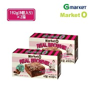【ORION】【オリオン】マーケットO リアル ブラウニー/Market O Real Brownie/韓国お菓子/ブラウニー/マーケットO/マーケットオー
