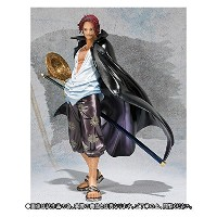 ONE PIECE ワンピース フィギュアーツZERO シャンクス 頂上決戦Ver. Special Color Edition