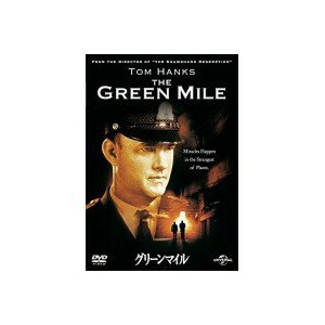 THE GREEN MILE グリーンマイル DVD GNBF3274