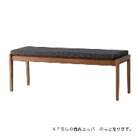 A TEMPO DINING BENCH用カバーアテンポ ダイニング ベンチ 120用座面カバー[D VECTOR PROJECT 300001]